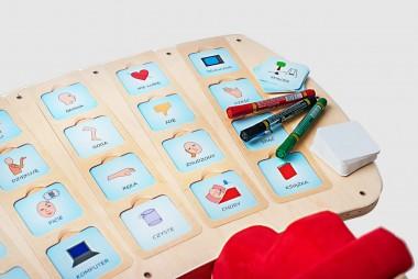 DMI_407 Столик для невербальной коммуникации