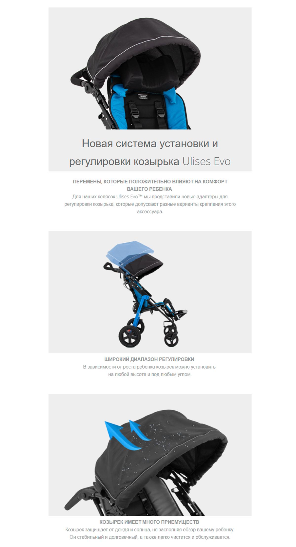 newsletter ru