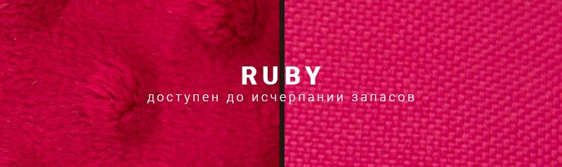 rubyru2