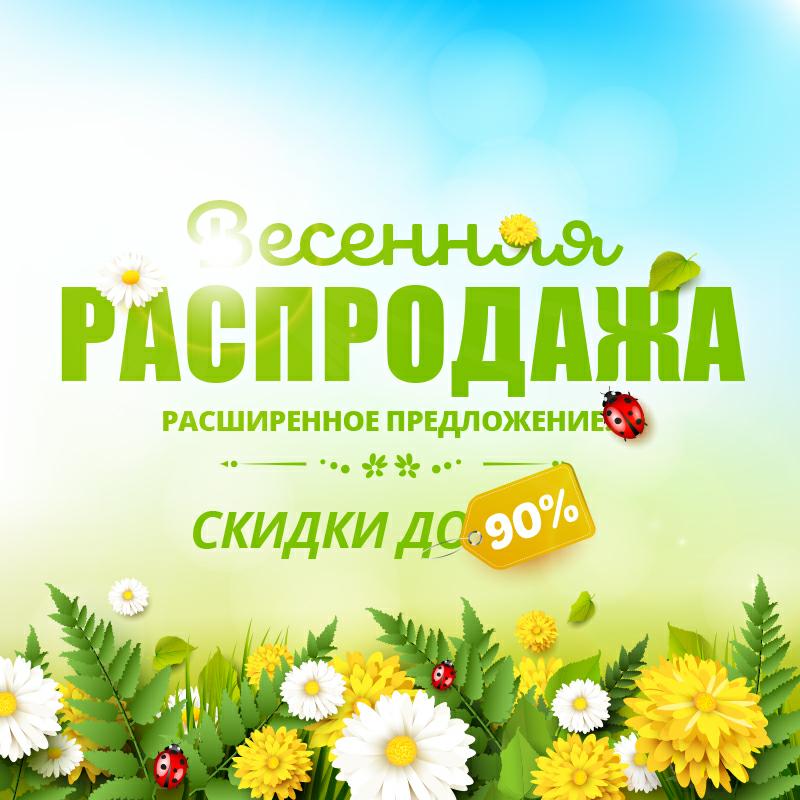 screenshooter-imageconverter60796430654891